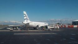 Εκτακτη πτήση από Κωνσταντινούπολη για τον επαναπατρισμό Ελλήνων