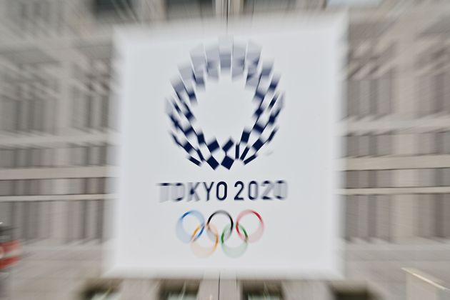 도쿄올림픽 자료