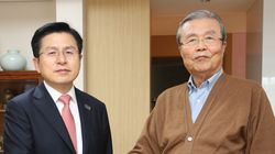 김종인이 미래통합당 선거대책위원장직을 수락한