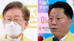 부천시장 '재난소득 10만원' 비판 철회에 경기도지사가 한