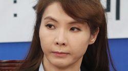 서지현 검사가 '법무부 디지털 성범죄 대응 TF'에
