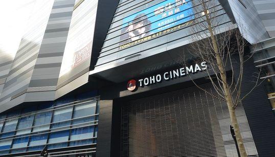 TOHOシネマズ、東京都・神奈川県内全館の営業休止へ 外出自粛の要請受け