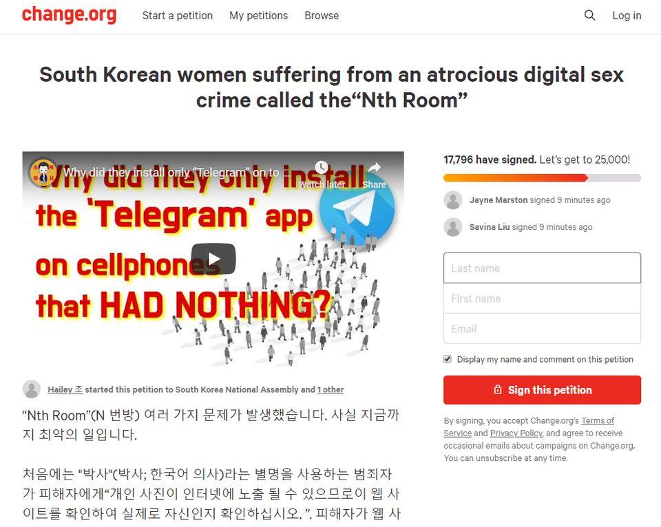 온라인 청원 사이트 change.org에 게재된 텔레그램 'n번방' 사건 관련