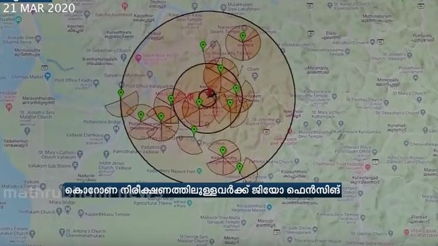 Geofencing used by Kerala