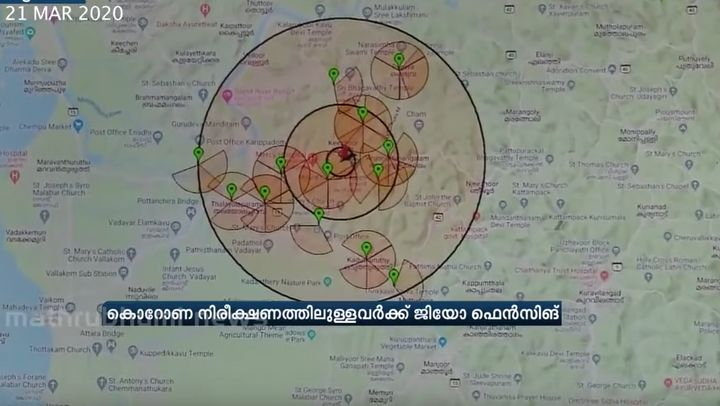 Geofencing used by Kerala police