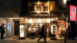 도쿄 유명 선술집이