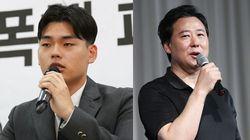 김창환의 '더 이스트라이트' 아동학대 방조 최종 판결이