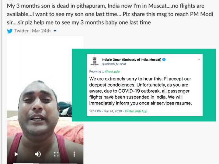 One of the tweets posted by Ravi Pyla and a response tweet from the Indian embassy in Muscat.