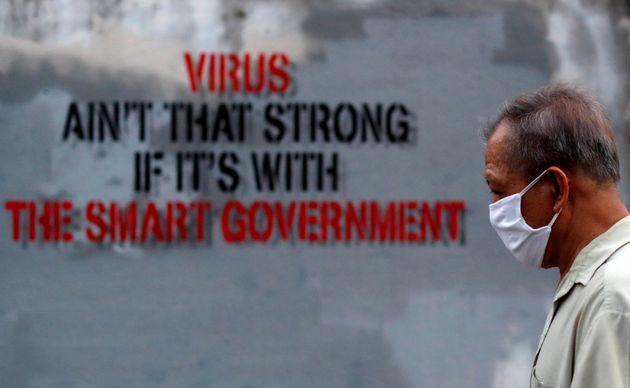 O ιός δεν είναι τόσο δυνατός...