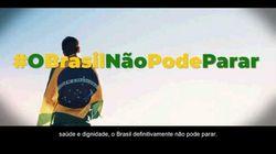 Justiça suspende campanha de Bolsonaro em defesa do fim de