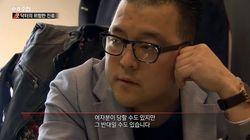 정신과 의사 김현철이
