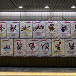 도쿄올림픽 연기에 일본이