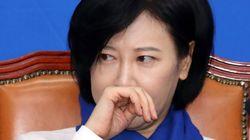 이수진이 '상고법원을 추진했다'는 의혹을 반박하며 한