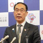 埼玉県知事、平日も都内へ移動自粛要請 「葬儀にも注意を」