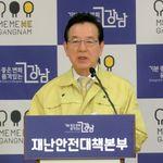 정순균 강남구청장이 '제주도 여행 유학생 모녀 두둔 논란'에 밝힌