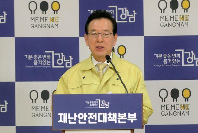 정순균 강남구청장 코로나19 긴급브리핑