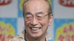 志村けんの兄の写真、公開される