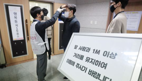 선관위, 41개 재외공관 재외선거사무 추가 중지했다