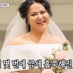 '미우새' 제작진이 홍선영 결혼 '낚시 예고' 논란에 대해 한