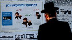 """Το Ισραήλ """"επιστράτευσε"""" τη Μοσάντ για το σαφάρι αγοράς υγειονομικού υλικού λόγω"""