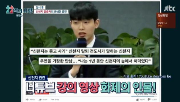 '77억의 사랑' 출연한 김강림