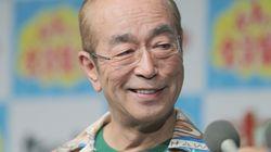 「志村けんさんの追悼特別番組 46年間笑いをありがとう」放送時間と内容は?