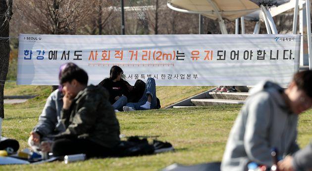 서울 뚝섬 한강공원. 2020. 3.