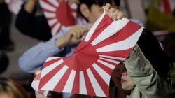 1년 뒤 도쿄올림픽 반입금지 품목에 욱일기는