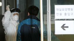 '한 건물서 228명 확진' 최대 집단감염 미스터리