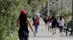 Κορονοϊός: Αρνητικό ρεκόρ άσκοπων μετακινήσεων τη
