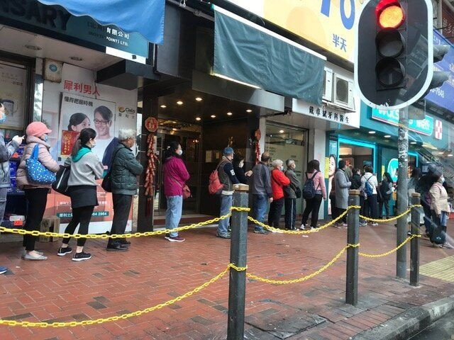 Hong Kong British expat of 20 years Genevieve Spizzirri says most pharmacies has massive lines in the lead up to Hong Kong's tough shut down rules.