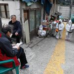 Γιατί 121 χώρες ζητούν τη βοήθεια της Ν.Κορέας για την καταπολέμηση του