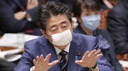 일본의 '전국 천 마스크 2장 배포' 정책에 쏟아진 패러디들
