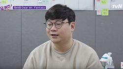 '대탈출' 정종연PD가 N번방 연루 루머에 대해 입장을