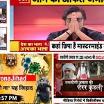 Tablighi Jamaat: News Channels Are Spreading Hate In The Name Of