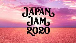 GW開催の野外フェス『JAPAN JAM
