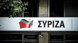 Πρόταση ΣΥΡΙΖΑ για πακέτο - «ένεση» 35 δισ. στην