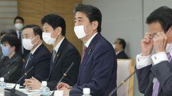 新型コロナウイルスの緊急経済対策「30万円支給の自己申告制」が抱える問題点