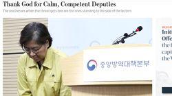 미국 언론이 질본 정은경 본부장을 '진짜 영웅'이라 칭찬한