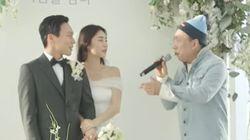 코로나19에 온라인 결혼식 나선 부부 앞에 박명수가 나타난