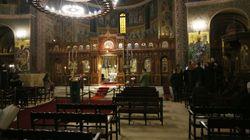 Επέμβαση της ΕΛ.ΑΣ. για συγκέντρωση 100 ατόμων έξω από ναό στην Αγία