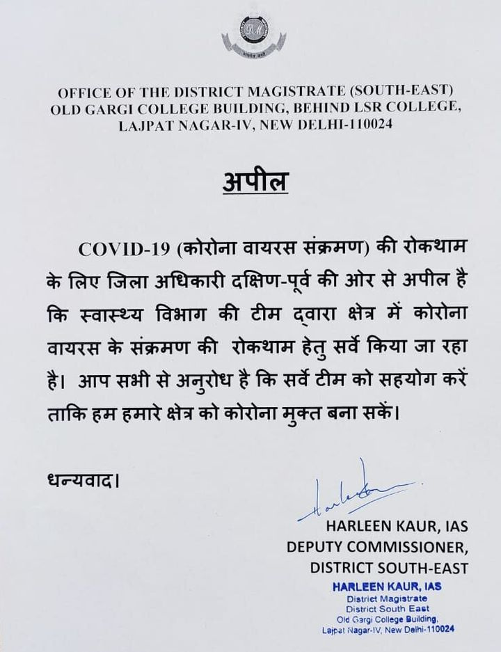 Notice to conduct a health survey in Nizamuddin basti in Delhi signed by Deputy Commissioner Hareleen Kaur.