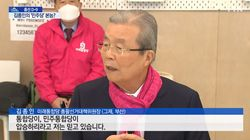 김종인 미래통합당 선대위원장의 '민주' 언급이 계속되고
