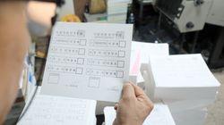 미래한국당 25.0%, 더불어시민당 21.7%, 열린민주당