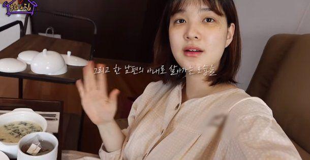 율희 유튜브