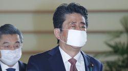 緊急事態宣言を4月7日にも発出。安倍首相の発言全文