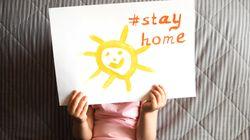 Μένουμε σπίτι δεν σημαίνει