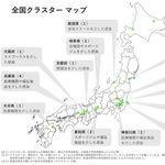 SNSで「東京脱出」ワード拡散。ウイルス運ぶ危険性、専門家が注意呼びかけ