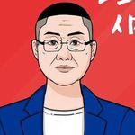 홍준표가 밝힌 자신과 '이태원 클라쓰' 박새로이의