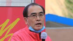 태구민(태영호)은 한국의 첫 탈북민 국회의원이 될까?(출구조사
